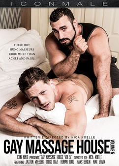 Gay Massage House Vol.5