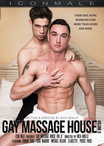 Gay massage house vol.6