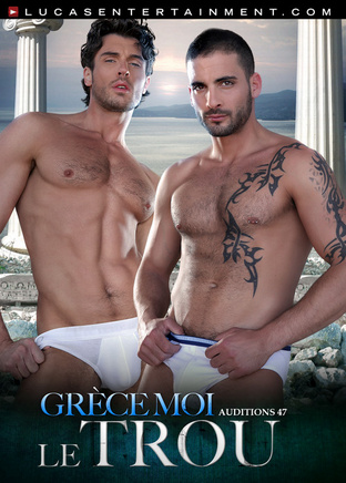 Auditions 47: Greece my Hole